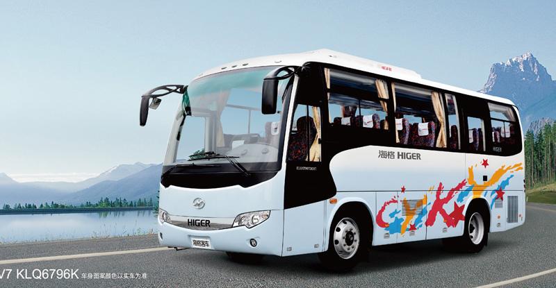 北京金龙39座大巴车租车