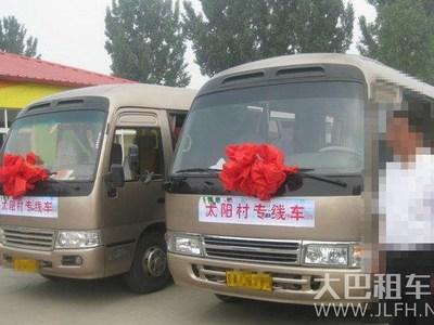 北京到北戴河旅游中巴车租车包车